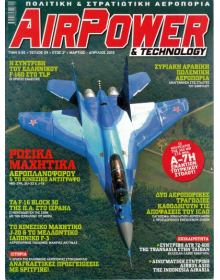 Airpower & Technology No 09