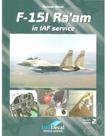 F-15I Ra'am, IsraDecal