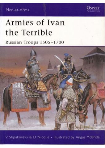 Armies of Ivan the Terrible, Men at Arms 427