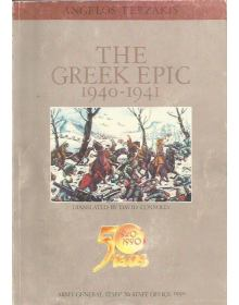 The Greek Epic 1940-1941