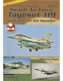 Israeli Air Force Tayeset 119, AirDOC