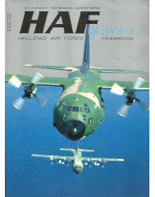 Hellenic Air Force Yearbook 2008/A