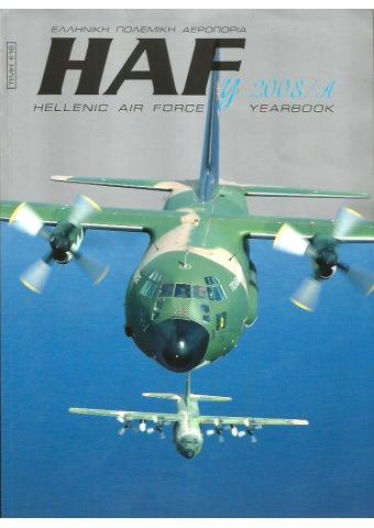 HAF Yearbook 2008/A, Special Projects