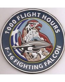 F-16 Fighting Falcon - 1000 Flight Hours