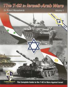 The T-62 in Israeli-Arab Wars - Volume 1, SabingaMartin