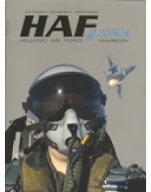 HELLENIC AIR FORCE YEARBOOK 2006/A