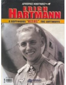 Erich Hartmann, 11 Aviation