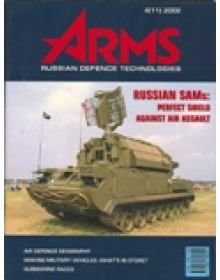 ARMS - RUSSIAN DEFENCE TECHNOLOGIES