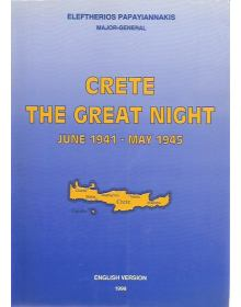 Crete - The Great Night