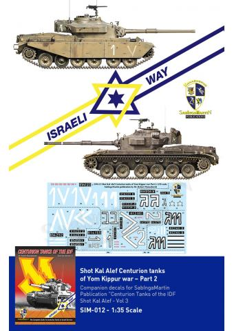 Centurion tanks of IDF - Part 2, SabIngaMartin
