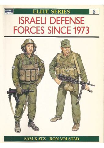 Israeli Defence Forces since 1973, Elite No 8