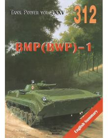 BMP-1, Wydawnictwo Militaria 312