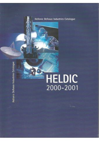 Hellenic Defence Industries Catalogue 2000-2001