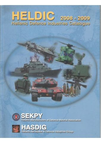 Hellenic Defence Industries Catalogue 2008-2009