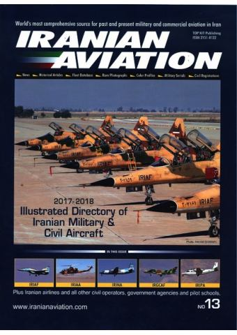Iranian Aviation Review No 13
