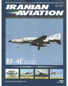 Iranian Aviation Review No 12
