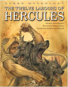 The Twelve Labours of Hercules