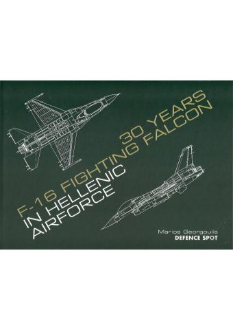 30 Years F-16 Fighting Falcon in Hellenic AirForce