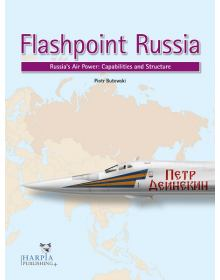 Flashpoint Russia, Harpia
