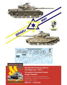 Shot Kal Alef Centurion tanks of Yom Kippur War - Part 1, SabingaMartin