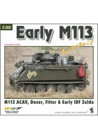 Early M113 in detail, WWP