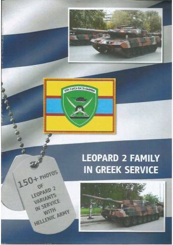 Leopard 2 Family in Greek Service