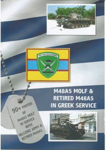 M48A5 MOLF & Retired M48A5 in Greek Service
