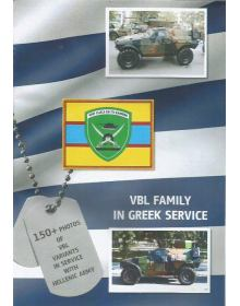 VBL Family in Greek Service