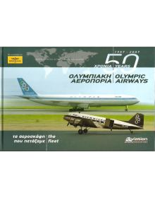 50 Years Olympic Airways: The Fleet