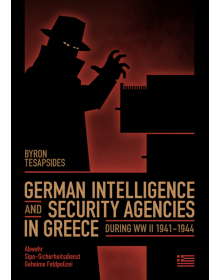 German Intelligence and Security Agencies in Greece, Byron Tesapsides