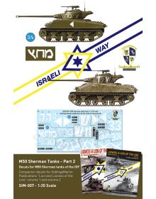 M50 Sherman Tanks of IDF - Part 2, SabIngaMartin
