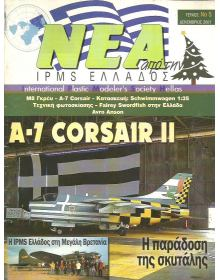 News of I.P.M.S - Hellas 2001 No. 05, HAF A-7 Corsair II