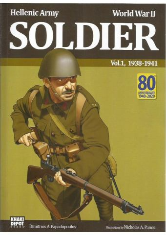 Hellenic Army Soldier-WWII, Vol.1