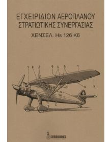 Henschel Hs 126 K6 - Technical Manual