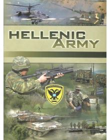 Hellenic Army