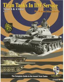 Tiran Tanks in IDF Service - Volume 1