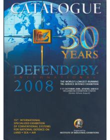 Defendory Catalogue 2008