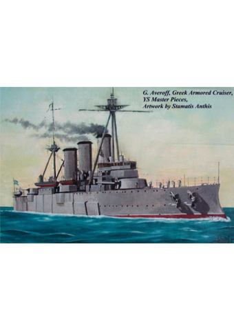 Armoured Cruiser GEORGIOS AVEROF, 1/700 (Full Hull Version)