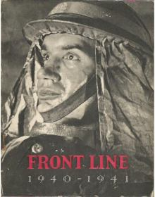 Front Line 1940-1941 - The Official Story of the Civil Defence of Britain