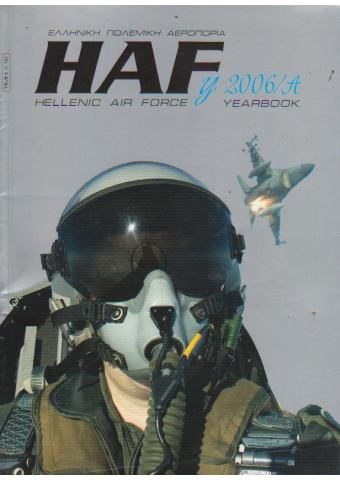 HAF Yearbook 2006/A