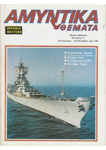 Defence Matters No 004