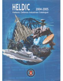 Hellenic Defence Industries Catalogue 2004-2005