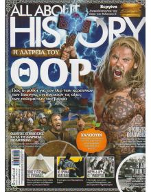 All About History No 013