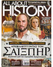 All About History No 006