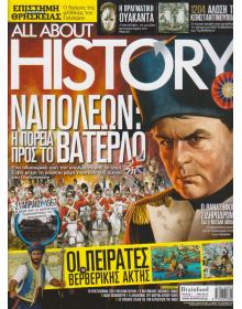 All About History No 007