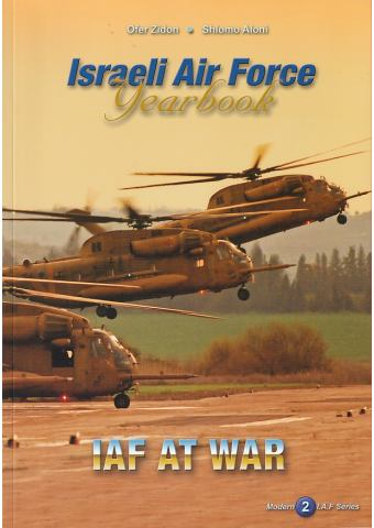 Israeli Air Force Yearbook 2006-2007 - IAF at War