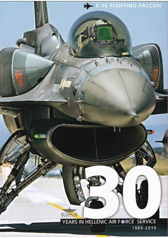 F-16: 30 Years in HAF Service, Icarus Workshop