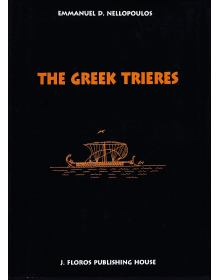 The Greek Trieres