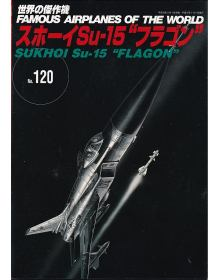 Sukhoi Su-15 Flagon, Famous Airplanes of the World No 120