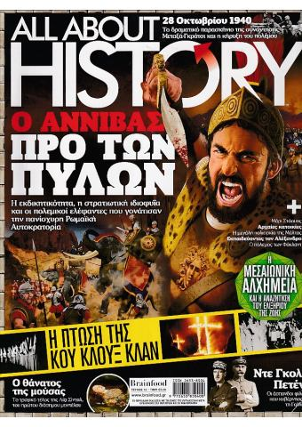 All About History No 012